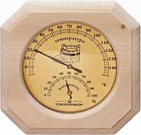 Термометр/гигрометр ТГС-1 деревянный для бани и сауны