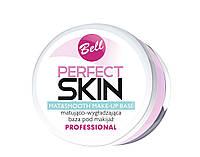 База под макияж Perfect Skin Professional Bell