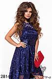 Асимметричное женское атласное платье с вышивкой на сетке 42-44-46р (5расцв), фото 6