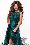 Асимметричное женское атласное платье с вышивкой на сетке 42-44-46р (5расцв), фото 4
