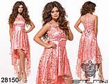 Асимметричное женское атласное платье с вышивкой на сетке 42-44-46р (5расцв), фото 7