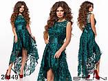 Асимметричное женское атласное платье с вышивкой на сетке 42-44-46р (5расцв), фото 3