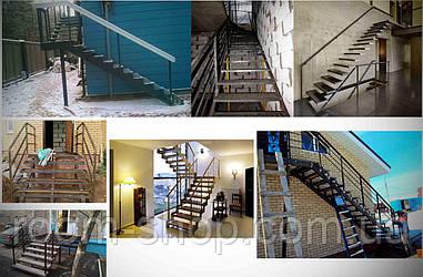 Лестницы металлические (металлокаркасы, перила, сходи)