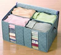 Кофр - органайзер для одежды бамбук, 70*35*45см