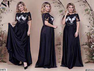 Платье женское нарядное, цвет черный, размер:48-52, фото 2
