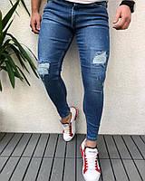 Мужские качественные джинсы slim потертые демисезонные синие