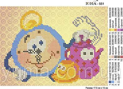 Детская схема для вышивки бисером юма 551