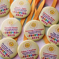 Медаль Сонечко детского сада, 58мм, фото 1