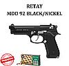 Стартовый пистолет Retay Mod 92 (black/nickel)