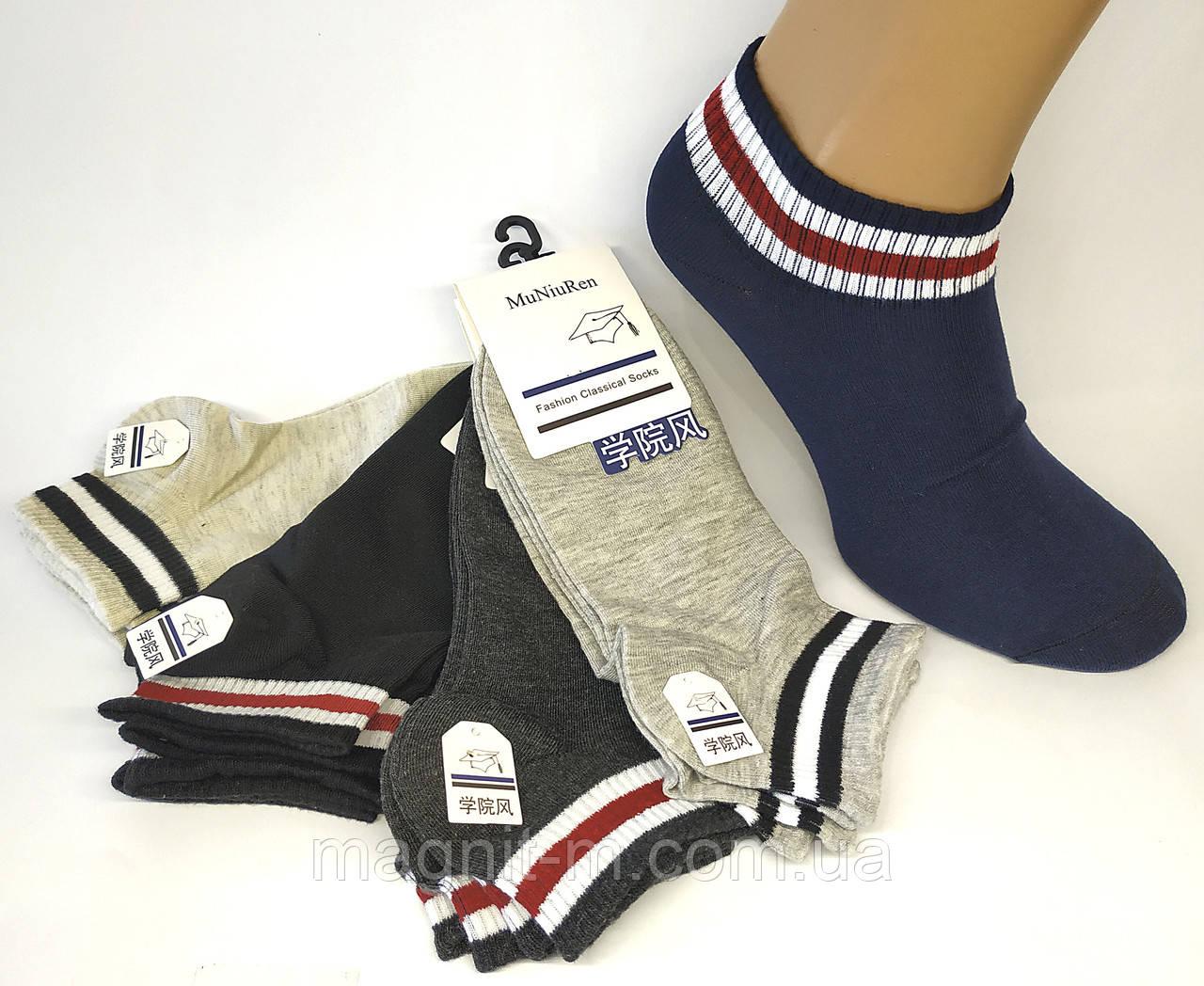 """Короткі жіночі шкарпетки """"MuNiuRen"""". Різні кольори."""