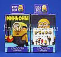 Кидз Бокс Миньоны мармелад с игрушкой в коробочке, фото 3
