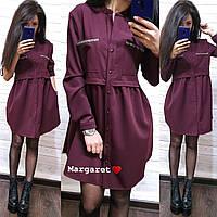 Платье с карманами, фото 1