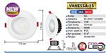 Vanessa-15 Вт Світлодіодний світильник вбудований, фото 2