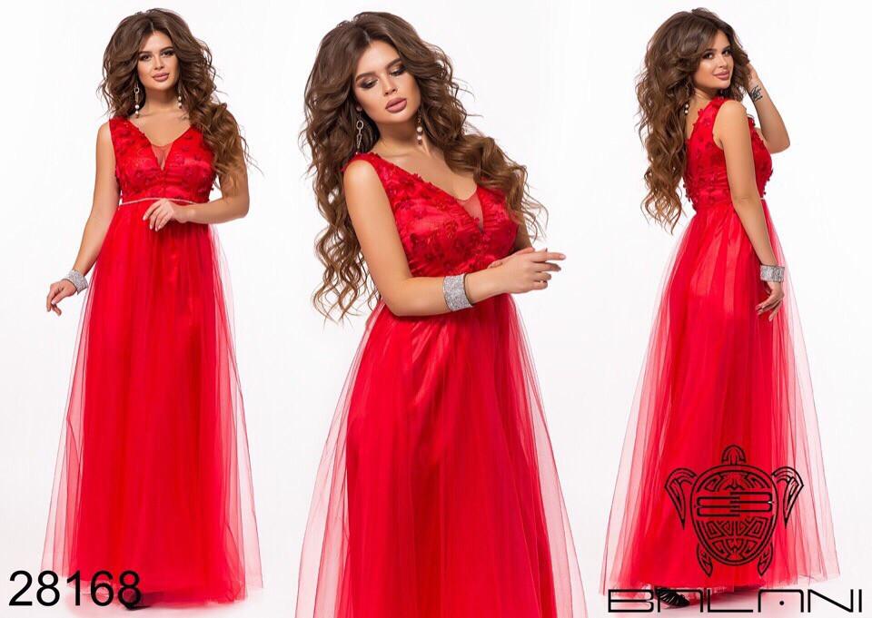 Длинное вечернее женское атласное платье+декор цветочами 42-44-46р (5расцв)