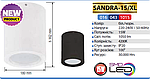 SANDRA-15/XL Светильник светодиодный (15 Вт накладной), фото 4