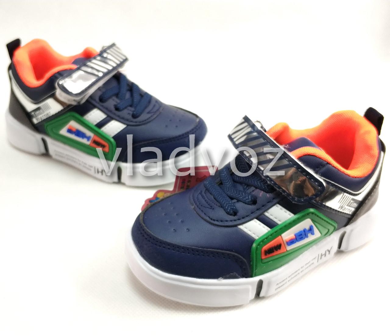 Детские кроссовки для мальчика синий с оранжевым 4101