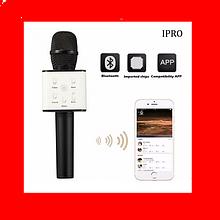 Микрофон караоке Q7 Bluetooth