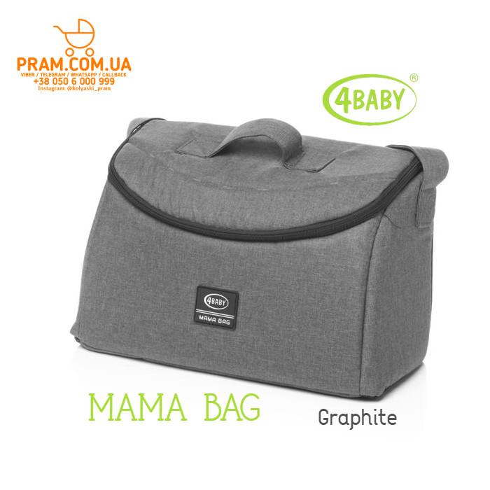 4BABY MAMA BAG 2019 сумка для коляски Graphite Темно-серый