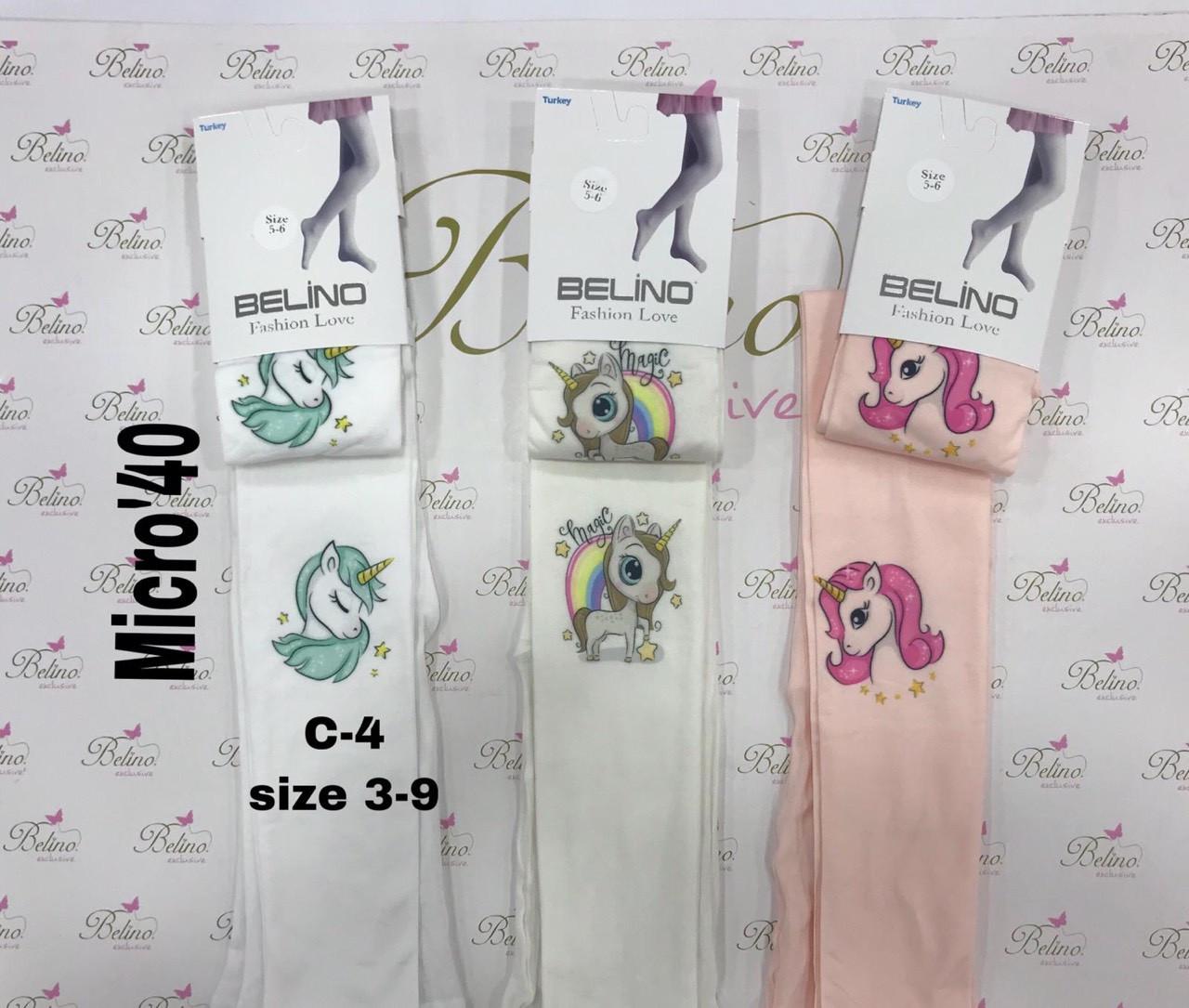 Детские капроновые колготы для девочек пони оптом Размеры 3-4 и 5-6 лет