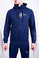 Спортивный костюм Under Armour синий