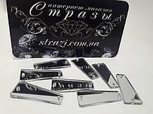 Зеркальные пришивные стразы P03 11*27 Silver
