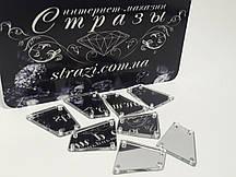 Зеркальные пришивные стразы P06 17*19 Silver