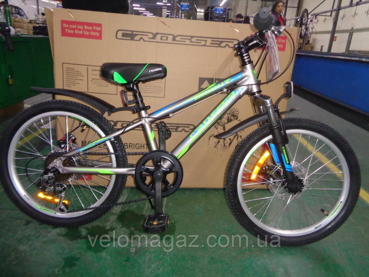 """Велосипед горный алюминиевый Crosser Bright-1 20"""", серый"""