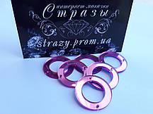 Зеркальные пришивные стразы A3 25mm Pink