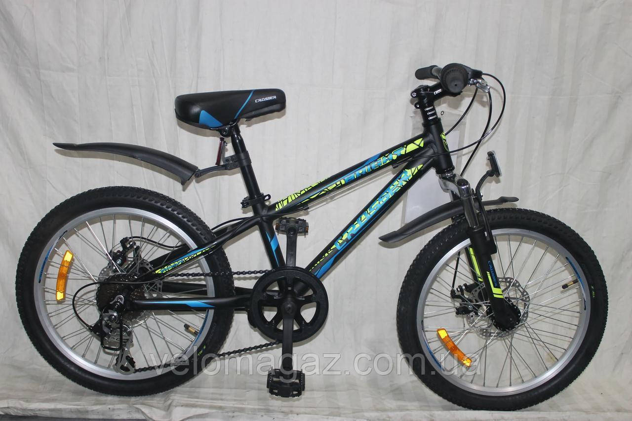 """Велосипед горный алюминиевый Crosser Bright-1 20"""", черный"""