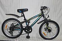 """Велосипед горный алюминиевый Crosser Bright-1 20"""", черный, фото 1"""