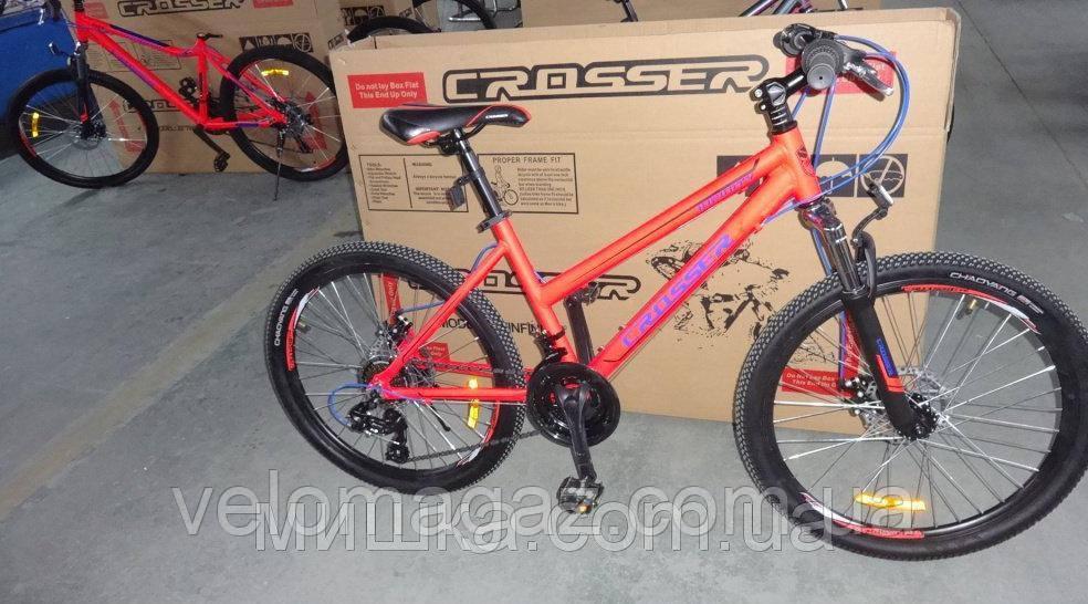 """Велосипед горный алюминиевый Crosser INFINITY 24"""" рама 15"""", красный"""