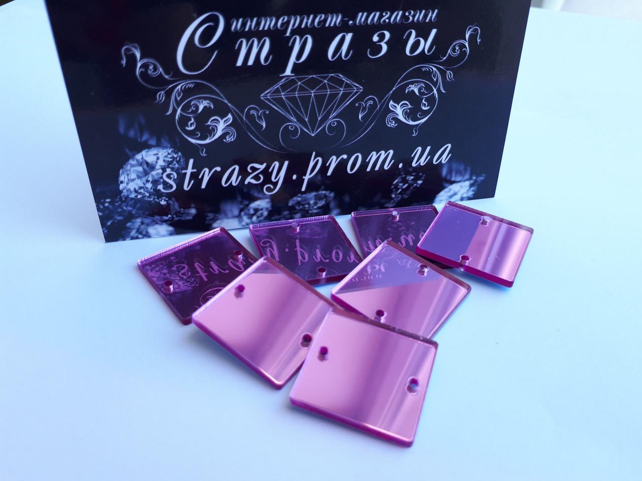 Зеркальные пришивные стразы A10 15*15mm Pink