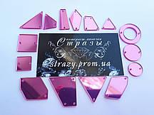 Зеркальные пришивные стразы Микс размеров 75шт Pink