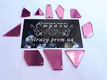 Зеркальные пришивные стразы Микс размеров 50шт Pink