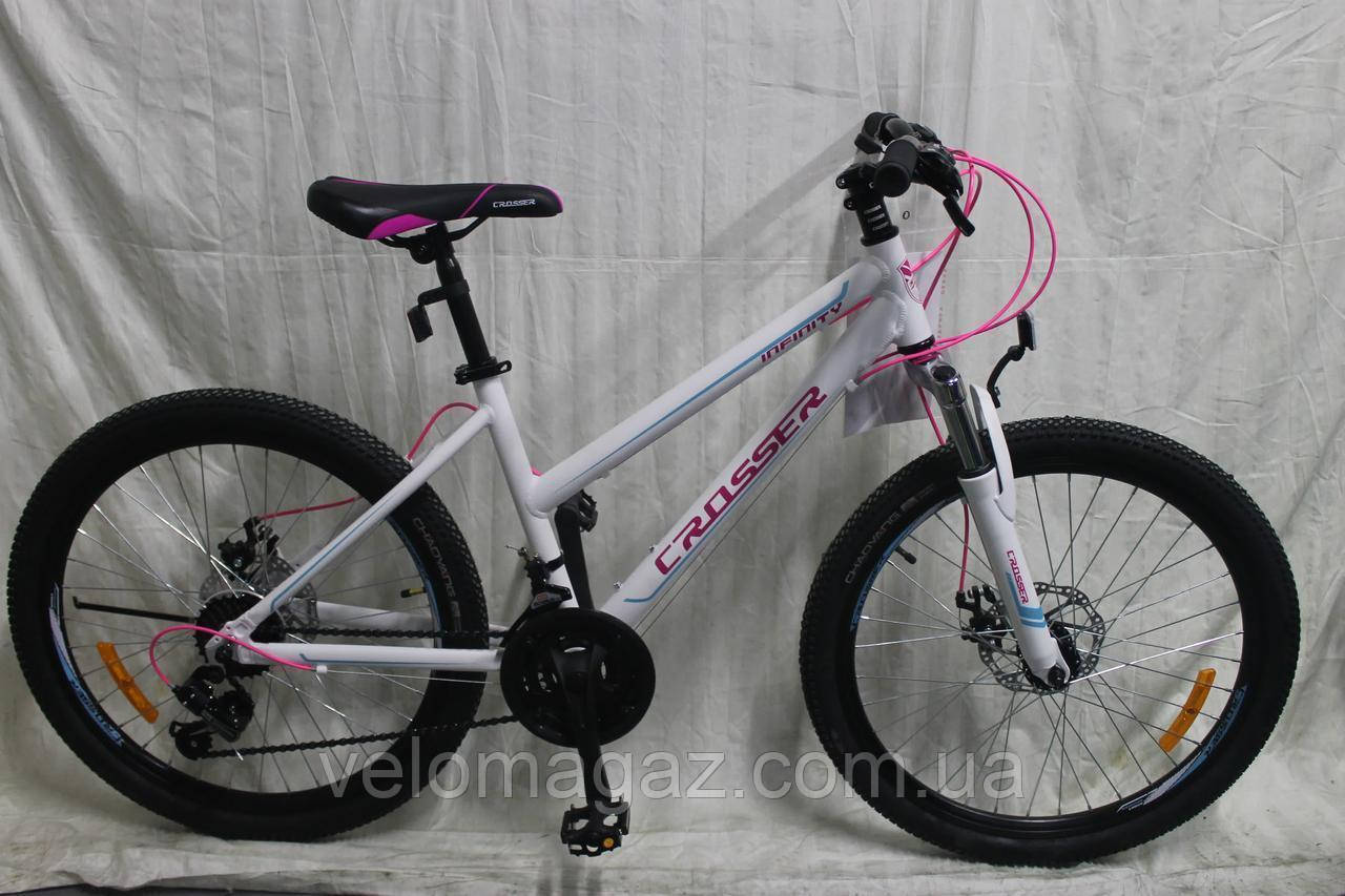 """Велосипед горный алюминиевый Crosser INFINITY 26"""" рама 15"""", белый"""