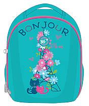 """Рюкзак школьный каркасный H-28 """"Bonjour"""" «Yes», 557734, фото 2"""