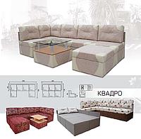 Кутовий диван Квадро 41 + 1, фото 1