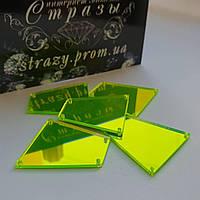 Зеркальные пришивные стразы B1 28*30 Neon Green