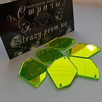 Зеркальные пришивные стразы A6 25*35 Neon Green