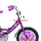 Дитячий велосипед Mustang Принцеса 12 дюймів фіолетовий, фото 3