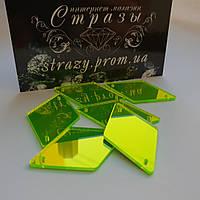 Дзеркальні пришивні стрази A16 24*40 Neon Green