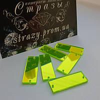 Дзеркальні пришивні стрази A19 10*28 Neon Green