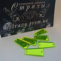 Дзеркальні пришивні стрази A20 11*21 Neon Green