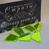 Дзеркальні пришивні стрази A24 18*19 Neon Green