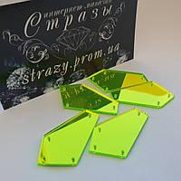 Дзеркальні пришивні стрази A27 21*35 Neon Green