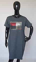 Спортивное женское платье украшенное стразами (Турция)