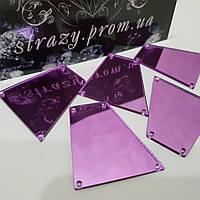 Зеркальные пришивные стразы B1 28*30 Purple Velvet