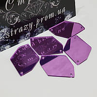 Зеркальные пришивные стразы A6 25*35 Purple Velvet