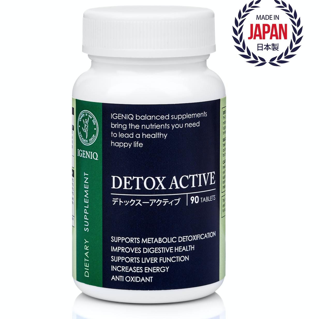 Очищения  организма- антиоксидант, Активный- Детокс (Dеtox Active) Япония