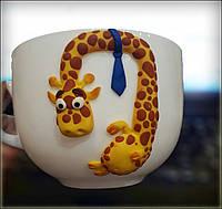Пдарок парню Сувенирная чашка c надписью и декором из полимерной глины
